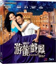 "Andy Lau Tak-Wah ""Look for a Star"" Shu Qi HK 2009  Region  A Blu-Ray"