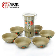 Office pot cup glass porcelain infuser cup for Puer tea/Black tea Coarse pottery