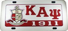 Kappa Alpha Psi Domed Shield Mirror Car Tag License Plate
