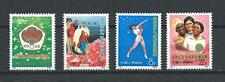1973 CHINA TABLE TENNIS CHAMPIONSHIP COMPLETE SET O.G.  MNH SCV $70