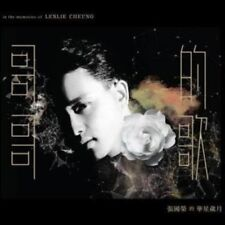Leslie Cheung - In The Memories Of Leslie Cheung: Deluxe Edition [CD New]