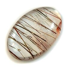 Natural Copper / Black Rutile Quartz Oval Cabochon Collection