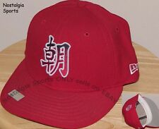 Vintage 90s New York NY YANKEES Chinese SCRIPT 59/50 NEW ERA Fitted HAT NWT