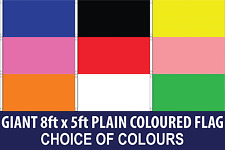 GIANT 8FT X 5FT PLAIN UNPRINTED POLYESTER FLAG WITH EYELETS CHOOSE YOUR COLOUR