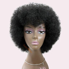 Party Time Afro Kinky Curly Full Wig (Color Choice)