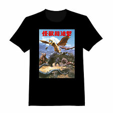 Destroy All Monsters #2 - Custom Adult T-Shirt (178) Godzilla