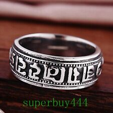 cool Tibetan Buddhist Mantra OM Mani Padme Hum Stainless Steel Ring A176