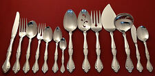Oneida Community CANTATA Glossy Stainless Older Quality Flatware Pieces CHOICE