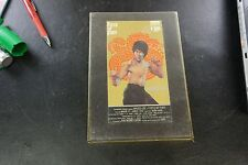 """BRUCE LEE """"FISTS OF FURY"""" CBS BETA VERY RARE PLASTIC PROTECTOR CASE"""