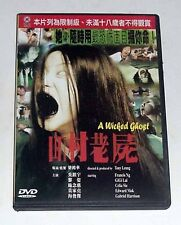 "Francis Ng ""The Wicked Ghost"" Gigi Lai Chi HK Horror Ghost 1999 DVD"