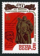 Russia 5354A,MNH.Michel 5505. Victory over fascism,40th Ann.PhilEXPO.