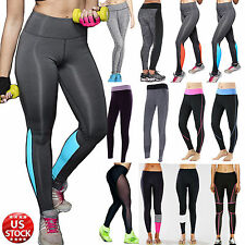 US WOMENS FITNESS LEGGINGS HIGH WAIST STRETCH YOGA GYM SPORTS WORKOUT PANTS S252