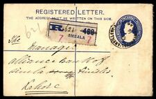India Ambala to Lahore 1914 RegistereD Postal Stationery cover