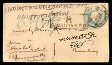 India alcutta to Bombay 1907 Uprated Registered Stationery Cover
