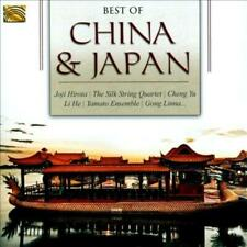 VARIOUS ARTISTS - THE BEST OF CHINA & JAPAN [1996] USED - VERY GOOD CD