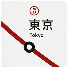 TOKYO JAPAN Metro Subway Station Sign Map Poster/Print