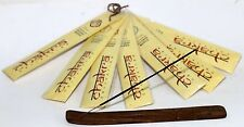 Incense Wands Chakra Collection Set Of 7 Incense Packets 8 gm/pk For Meditation