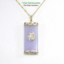 14k Yellow Gold GOOD FORTUNE on Rectangle Lavender Jade Oriental Pendant 1.5""