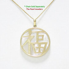 14k Solid Yellow Gold Good Fortunes; 22mm Disc White Mother of Pearl Pendant