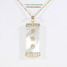 14k Yellow Gold Triple Lucky & Greek Key 13x30mm White Mother of Pearl Pendant