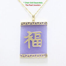 "Beautiful Rectangle Lavender Jade Pendant; 14k Solid Yellow Gold ""GOOD LUCK"""