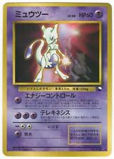 Japanese Pokemon Vending Series Hobby Fair GLOSSY MEWTWO Promo Card LV 30 1997