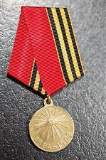 Russia- RUSSO-JAPANESE WAR MEDAL 1904-1905