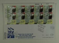 ISRAEL 1995 STAMP SHEET FDC END OF WWII - LIBERATION OF CAMPS (VERY NICE)