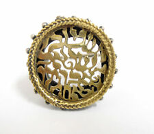 Jewish Shema Yisrael, Kabbalah Bronze and Silver Judaica Prayer Ring.