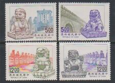 CNB66 -  CHINA STAMPS 1992 STONE LIONS FROM LUGOUQIAO BRIDGE MNH
