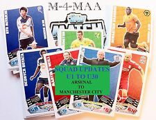 Choose Your 11 12 SQUAD UPDATES U1 To U30 MATCH ATTAX EXTRA Base Cards 2012