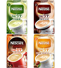 Nestle FUWA Latte 1Box Hot/Cold Choose Flavor Uji Matcha Instant from japan NEW