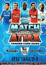 Match Attax 2013/2014 13/14 NON UK ASIA VARIATION BASE CARDS - MAN UTD