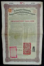 Chinese Government 100 Pound St.Tientsin Pukow 5% Loan Bond 1913 unc. in default