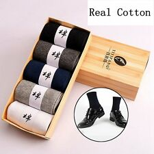 New Lot 5/6 Pairs Mens Dress Socks Fashion Winter Multi Color Soft Cotton Socks