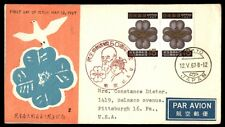 JAPAN 50TH ANNIV OF WORKERS IN WELFARE SERV MAY 12 1967 WOODBLOCK FDC W/ PAIR