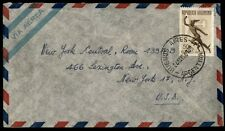 Buenos Aires Argentina airmail cover to New York City US May 24, 1950