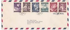 Austria 1955 Philatelic Cover With Medical Set Scott B288-B293