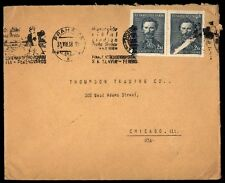 1938 Czechoslovakia Praha Pictorial Cancellation 2 Stamps To United States