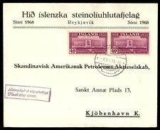 Iceland 1938 Independence Issue Scott 211 Pair First Day Cover Unsealed