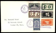 Panama 1953 Airmail Set On First Day cover Scott C140-C145
