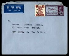 Uprated India postal stationery airmail cover to  New York City USA