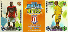 MATCH ATTAX EXTRA 2009/10 MAN OF THE MATCH HTH AND BASE I CARD SETS PICK FM LIST
