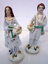 PAIR OF ANTIQUE STAFFORDSHIRE FIGURES  ; MALE & FEMALE WITH BASKETS