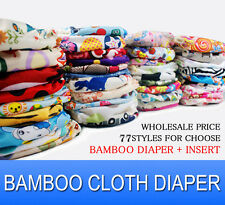 HIGH QUALITY BAMBOO BABY RE-USABLE CLOTH DIAPER NAPPY+BAMBOO INSERT WHOLESALE