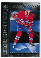 16/17 SP AUTHENTIC HOCKEY SILVER SKATES INSERT CARDS (SS-XX) U-Pick From List