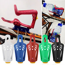 Cycling Bicycle Mountain Bike Adjustable Water Bottle Rack Cage Holder HT