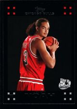 JOAKIM NOAH MINT BULLS GLOSSY ROOKIE CARD RC SP 2007-08 TOPPS #119 CHICAGO