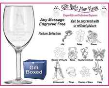 Engraved Wine Glass - Boxed -  For My Bride- Gift - Present
