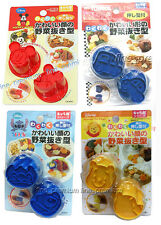 Mickey Mouse Winnie the Pooh Tomica Cars Ham Cheese Vegetable Cookie Cutter Mold